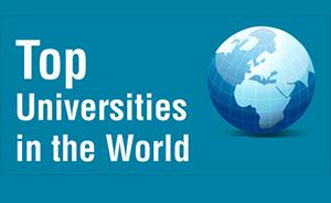 دانشگاههای برتر
