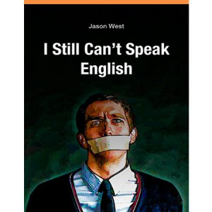 من هنوز نمى توانم انگلیسی صحبت کنم