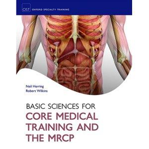 علوم پایه برای هسته آموزش پزشکی و MRCP