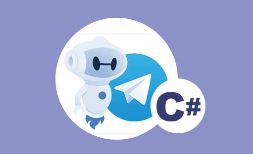 آموزش پروژه محور سی شارپ - ربات تلگرام